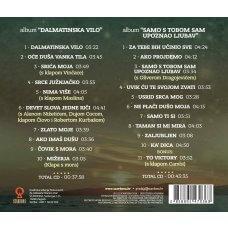 Potpisani Marko Škugor CD box